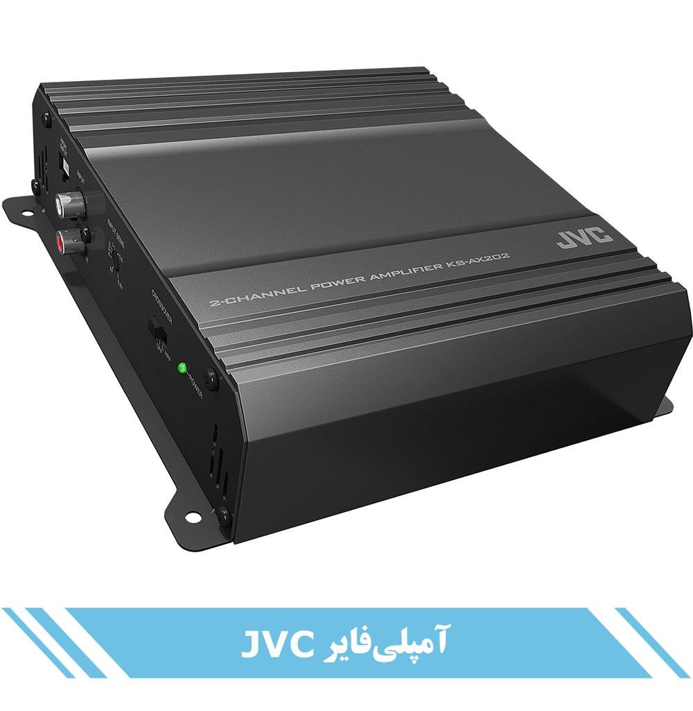 آمپلی فایر JVC