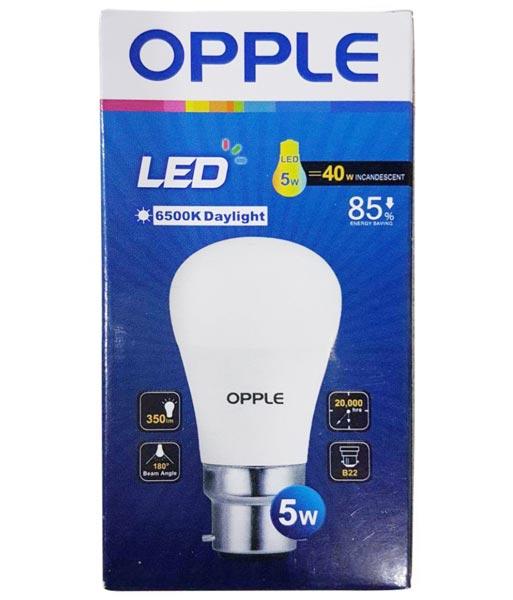 لامپ ال ای دی اپل