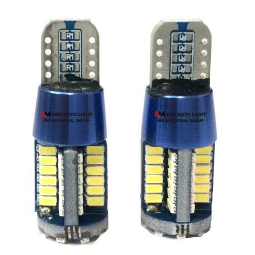 لامپ خودرو MD